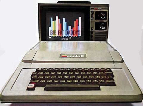 Apple Vintage COmputer
